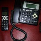 Sanyoの固定電話機です。