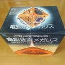 電脳迷宮メガリス 新品同様 箱入