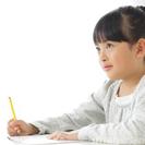 1ヶ月無料体験実施中‼︎ (60分1000円の指導料)学習塾エデュソン