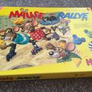 木製のゲーム