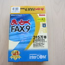 ♪まいと~く FAX 9 home