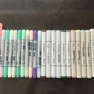 【お取り引き中】コピック他、全27本。まとめ売り。ペン