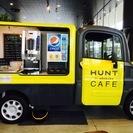 ***HUNTカフェ***