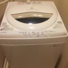 【美品】東芝全自動洗濯機5kg!!今月中!!