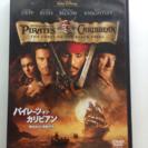 パイレーツ・オブ・カリビアン 呪われた海賊たち DVD