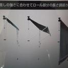 【新品】サンシェード/スクリーン/日除け/遮光/オーニング/ベラン...