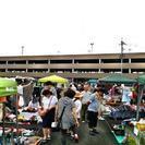 ★出店無料★チャリティフリーマーケット in 真岡市 2016年9...