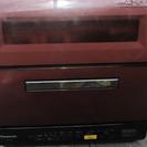 2015年製Panasonic 食器洗い乾燥機 NP-TR8