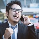 携帯キャリアショップスタッフ(接客・販売・事務手続きなど)◎マンツ...