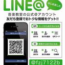 【五反田】簡単なコツで上達するボイストレーニング 1時間3000円!