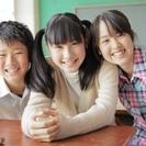 【戸田公園】☆2016年10月オープン☆放課後等デイサービス正社員求人☆