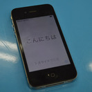 APPLE iPhone4 A1332のご案内です