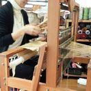 手織りマフラー 一日体験教室
