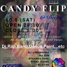Candy FLiP 二回目✨