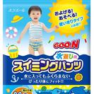 未開封 水遊び用パンツ GOON