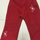 ♡赤い七分丈パンツ♡(125)