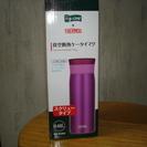 サーモス0.48パープル(新品)
