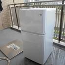 【取引終了】【美品】ハイアール冷蔵庫106L 2014年製