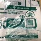【お話中】仙台市家庭ゴミ袋 大サイズ バラ売り