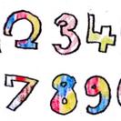 【9月】数秘学ヌメロロジー講座