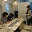 円滑コミュニケーションセミナー 9/10(土) Bコース開催♪