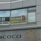 市民パソコン塾 盛岡本宮校