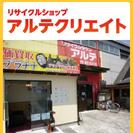 姫路市での家具・家電・食器など、片付けはお任せ下さい!