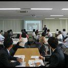 【未経験者歓迎!】経営者向けビジネスセミナーの受付補助のご依頼(新潟市)