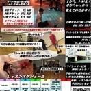 LOCK DANCE レッスン!&ダンス入門!
