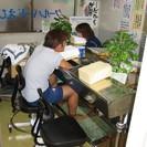中高年のための、健康サロンの会員募集『ゲルマニウム手足温浴と手足...
