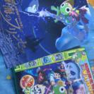 劇場版ケロロ軍曹DVDセット