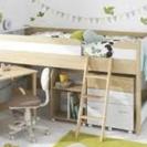 ナフコ システムベッド …売約済み