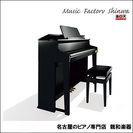 世界3大ピアノ ベヒシュタインとのコラボモデル CASIO電子ピ...