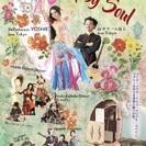 札幌〜ジプシー音楽と踊り Gypsy Soul