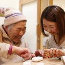 【札幌】【レクリエーションは奥が深い!】レクリエーション介護士2...