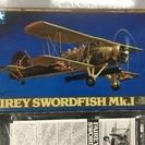 【TAMIYA】飛行機模型【未使用】