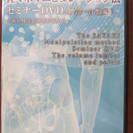 整体DVD【 佐々木マニュピレーッション法 セミナーDVD-腰部・...