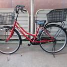 丸石サイクルの26インチ自転車