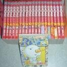 [取引中]【古本コミック】「RAVE」(真島ヒロ) 1~20巻(...