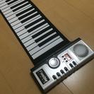 ★【訳あり】巻いて持ち運べるピアノ★