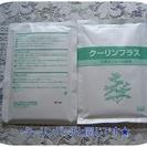 ★人気のクーリンプラス冷却剤:10枚入×6袋 60枚 - 岐阜市