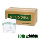 ★人気のクーリンプラス冷却剤:10枚入×6袋 60枚 - スポーツ