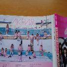 ピアノで弾く、AKB48ヒットコレクション