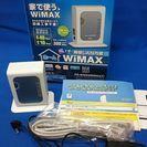 室内用WiMAXルーター Atern WM3400RN(中古)