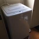 【2015年製】無印良品の家電セット冷蔵庫&洗濯機(引き取りのみ) − 東京都