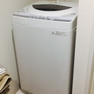 【9/10(土)まで】'14年製 東芝洗濯機5.0kg譲ります(...