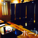 dining wakanatei スタッフ募集 − 茨城県