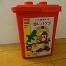 ありがとうございました~【売却済】レゴブロック 赤いバケツ