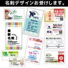サクッと作ります。●1枚片面カラー1000円●名刺のご依頼頂けま...
