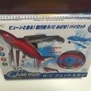 ジェイエアバス R/Cジェットスカイ 飛行機 ラジコン
